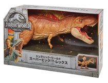 Image: Jurassic World Action Figure: Colossal T-Rex  - Mattel Toys