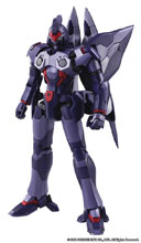 Image: Xenogears Bring Arts Action Figure: Weltall  - Square Enix Inc