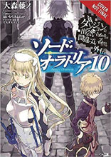 Image: Is It Wrong to Try to Pick Up Girls in a Dungeon? On the Side Sword Oratoria Light Novel Vol. 10 SC  - Yen On