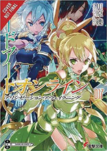 Image: Sword Art Online: Alicization Awakening Light Novel Vol. 17 SC  - Yen On