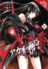 Image: Akame Ga Kill! Zero Vol. 10 SC  - Yen Press