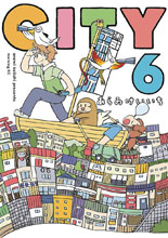 Image: City Vol. 06 SC  - Vertical Comics