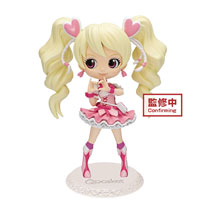 Image: Fresh Pretty Cure Q-Posket Figure: Cure Peach V2  - Banpresto