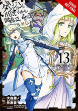 Image: Is Wrong Pick Up Girls Dungeon? Sword Oratoria Vol. 13 GN  - Yen Press