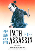 Image: Path of the Assassin Vol. 15: One Who Rules the Dark SC  - Dark Horse