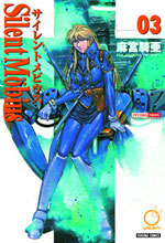 Image: Silent Mobius Complete Edition Vol. 03 SC  - Udon Entertainment Corp