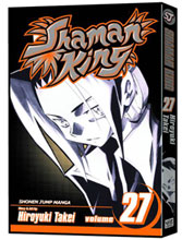 Image: Shaman King Vol. 27 SC  - Viz Media LLC