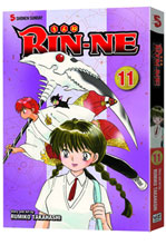Image: Rin-Ne Vol. 11 SC  - Viz Media LLC
