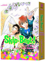 Image: Skip Beat! Vol. 04 SC  (3-in-1 edition) - Viz Media LLC