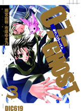 Image: 07-Ghost Vol. 03 SC  - Viz Media LLC