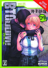 Image: Btooom! Vol. 09 GN  - Yen Press