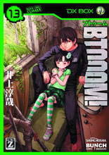 Image: Btooom! Vol. 13 GN  - Yen Press