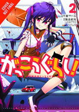 Image: School-Live! Vol. 02 GN  - Yen Press