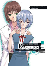 Image: Neon Genesis Evangelion: The Shinji Ikari Raising Project Omnibus Vol. 03 SC  - Dark Horse Comics