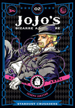 Image: JoJo's Bizarre Adventures Part 03: Stardust Crusaders Vol. 02 HC  - Viz Media LLC