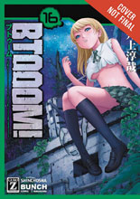 Image: Btooom! Vol. 16 GN  - Yen Press