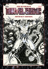 Image: Jim Starlin's Marvel Cosmic Artifact Edition HC  - IDW Publishing