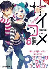 Image: Psycome Light Novel Vol. 06 SC  - Yen On