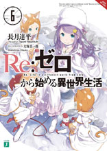 Image: Re Zero Sliaw Light Novel Vol. 06 SC  - Yen On