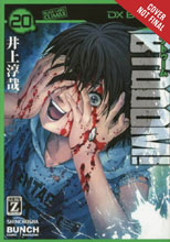 Image: Btooom Vol. 20 GN  - Yen Press