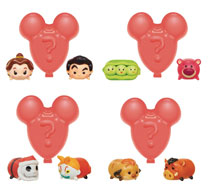 Image: Disney Tsum Tsum 3-Pack Figure Wave 8 Assortment  - Jakks Pacific