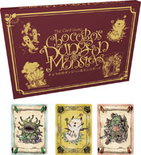 Image: Chocobo Crystal Hunt: Dungeon & Monsters Expansion Pack  - Square Enix Inc