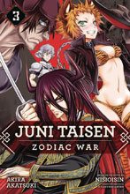 Image: Juni Taisen: Zodiac War Vol. 03 GN  - Viz Media LLC