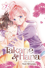 Image: Takane & Hana Vol. 07 GN  - Viz Media LLC