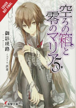 Image: Empty Box & Zeroth Maria Light Novel Vol. 05 SC  - Yen On