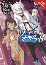 Image: Is It Wrong to Try to Pick Up Girls in a Dungeon? On the Side Sword Oratoria Novel Vol. 08 SC  - Yen On
