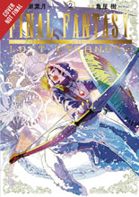 Image: Final Fantasy: Lost Stranger Vol. 02 SC  - Yen Press