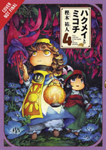 Image: Hakumei & Mikochi Vol. 04 GN  - Yen Press