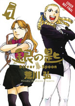 Image: Silver Spoon Vol. 07 GN  - Yen Press