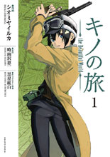 Image: Kino's Journey: The Beautiful World Vol. 01 SC  - Vertical Comics