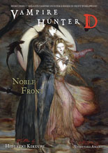 Image: Vampire Hunter D Vol. 29: Noble Front SC  - Dark Horse Comics