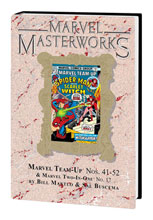 Image: Marvel Masterworks Marvel Team-Up Vol. 05 HC  (variant DM cover - Gil Kane) (291) - Marvel Comics