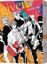 Image: Given Vol. 01 GN  - Sublime