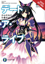 Image: Date a Live Light Novel Vol. 01 SC  - Yen On