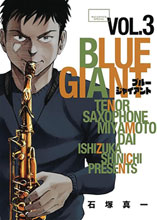 Image: Blue Giant Omnibus Vol. 02  (Vol 3-4) - Seven Seas Entertainment LLC