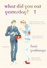 Image: What Did You Eat Yesterday? Vol. 01 SC  - Vertical Inc