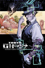Image: Tokyo Ghost #6 (cover A - Murphy & Hollingsworth)  [2016] - Image Comics