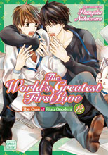 Image: World's Greatest First Love Vol. 12 GN  - Sublime