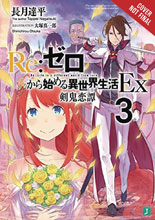 Image: Re Zero Sliaw Ex Light Novel Vol. 03 SC  - Yen On