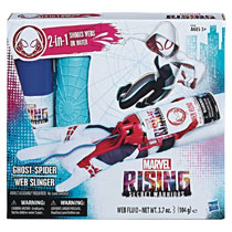 Image: Marvel Rising Ghost Spider Web Slinger Case  - Hasbro Toy Group