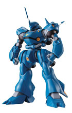 Image: MSG 0080 Robot Spirits Action Figure: MS-18E Kampfer  (Anime version) - Tamashii Nations