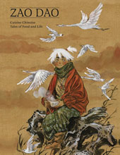 Image: Cuisine Chinoise: Tales of Food & Life HC  - Dark Horse Comics