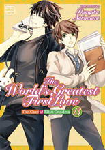 Image: World's Greatest First Love Vol. 13 GN  - Sublime
