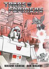 Image: Transformers Classic TV Magazine Manga Vol. 01 HC  (PX edition) - Viz Media LLC