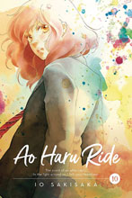 Image: Ao Haru Ride Manga Vol. 10 GN  - Viz Media LLC