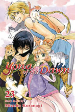 Image: Yona of the Dawn Vol. 23 GN  - Viz Media LLC